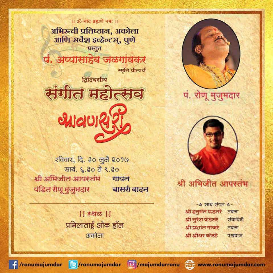 Sangeet Mahotsav – Shraavansari