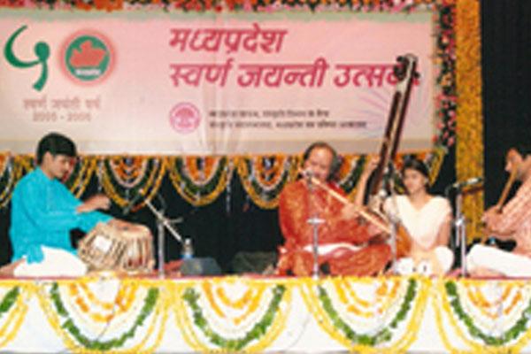 Madhya Pradesh Swarna Jayanti Utsav 2005-2006