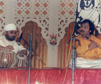 In Doverlane music conference in 1996
