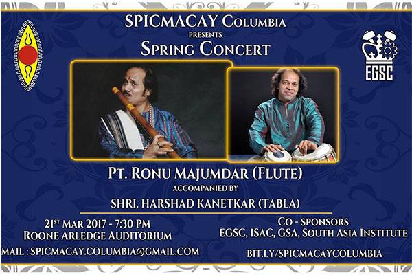 Spicmacay Columbia