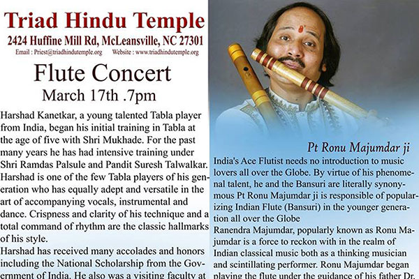 Triad Hindu Temple